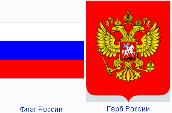 Russia - Coat of Arms