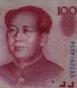 Yuan - money needed in China
